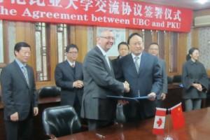 Strengthening UBC Links With China