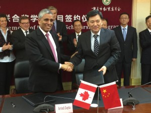 UBC and Chongqing Municipality pledge $1.1 million for student exchange