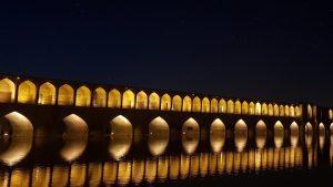 UBC launches Iranian Student Memorial Award